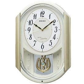 セイコー SEIKO からくり時計 【ウェーブシンフォニー】 薄金色パール AM263S [電波自動受信機能有]