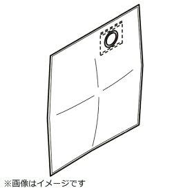 マキタ Makita A-48430 集じん機用紙パック