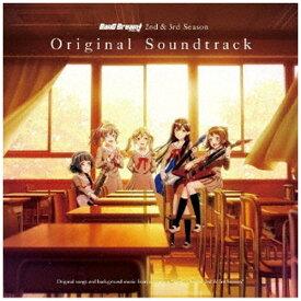 ブシロードミュージック (アニメーション)/ アニメ「BanG Dream! 2nd&3rd Season」オリジナル・サウンドトラック【CD】