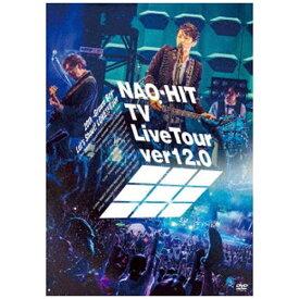 ポニーキャニオン PONY CANYON 藤木直人/ NAO-HIT TV Live Tour ver12.0〜20th-Grown Boy- みんなで叫ぼう!LOVE!!Tour〜【DVD】