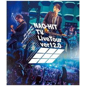 ポニーキャニオン PONY CANYON 藤木直人/ NAO-HIT TV Live Tour ver12.0〜20th-Grown Boy- みんなで叫ぼう!LOVE!!Tour〜【ブルーレイ】