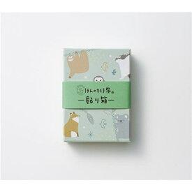 コクヨ KOKUYO 【限定】貼り箱ほんのキモチ箋動物柄2
