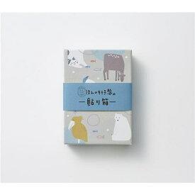 コクヨ KOKUYO 【限定】貼り箱ほんのキモチ箋動物柄1