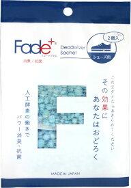 丸栄日産/丸榮日産 Fade+フェードプラス 消臭サシェ シューズ用 JC2000