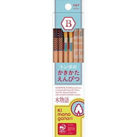 トンボ鉛筆 Tombow かきかた鉛筆F木物語01水色B KB-KF01-B
