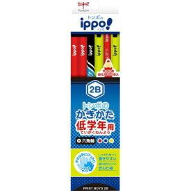 トンボ鉛筆 Tombow 低学年書き方鉛筆S六角プリントM042B MP-SKRM04-2B