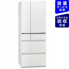 パナソニック Panasonic 冷蔵庫 XPVタイプ マチュアホワイト NR-F506XPV-W [6ドア /観音開きタイプ /501L]《基本設置料金セット》[冷蔵庫 大型 省エネ家電]