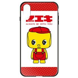 藤家 Fujiya iPhoneXR フエキ ガラスハイブリッドケース ghp7169-bk-a-ipxr