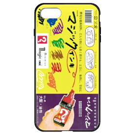 藤家 Fujiya iPhone8P/7P (5.5) マジックインキ ガラスハイブリッドケース ghp7170-bk-a-ip8p