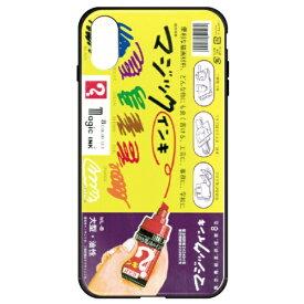 藤家 Fujiya iPhoneXR マジックインキ ガラスハイブリッドケース ghp7170-bk-a-ipxr