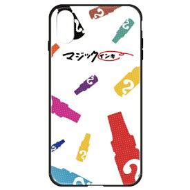 藤家 Fujiya iPhoneXR マジックインキ ガラスハイブリッドケース ghp7170-bk-d-ipxr