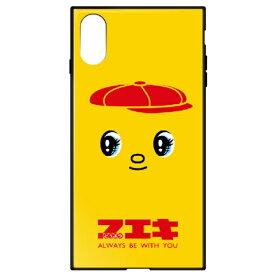 藤家 Fujiya iPhoneX/XS フエキ ガラスハイブリッドケース ghp7169-bk-c-ipxs
