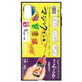 藤家 Fujiya iPhoneX/XS マジックインキ ガラスハイブリッドケース ghp7170-bk-a-ipxs