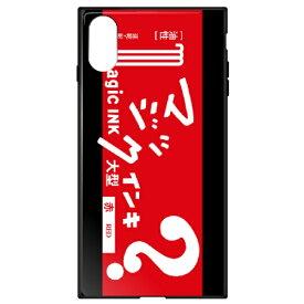 藤家 Fujiya iPhoneX/XS マジックインキ ガラスハイブリッドケース ghp7170-bk-c-ipxs