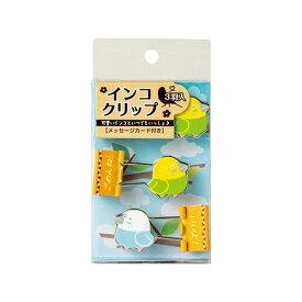 セキセイ SEKISEI INC-5160 インコクリップ