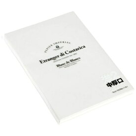 エトランジェ etranger 洋2封筒アイボリー