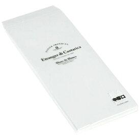 エトランジェ etranger 長4封筒ホワイト