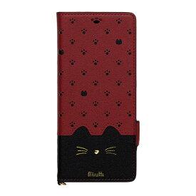 ナチュラルデザイン NATURAL design Xperia 5専用手帳型ケース Minette Red Black Xp5-MIN08