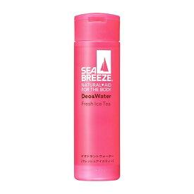 資生堂 shiseido SEA BREEZE(シーブリーズ) デオ&ウォーター B フレッシュアイスティー(160ml) 〔デオドラント〕