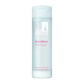 資生堂 shiseido SEA BREEZE(シーブリーズ) デオ&ウォーター B ミルキーヨーグルト(160ml) 〔デオドラント〕