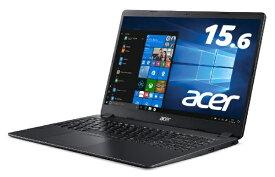 ACER エイサー A315-56-H58U/K ノートパソコン シェールブラック [15.6型 /intel Core i5 /SSD:256GB /メモリ:8GB /2020年2月モデル][15.6インチ 新品 windows10]
