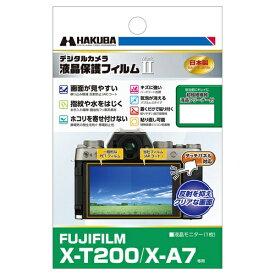 ハクバ HAKUBA 液晶保護フィルムMarkII (FUJIFILM X-T200 / X-A7 専用) ハクバ DGF2-FXT200
