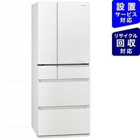 パナソニック Panasonic NR-F476XPV-W 冷蔵庫 XPVタイプ マチュアホワイト [6ドア /観音開きタイプ /470L][冷蔵庫 大型]《基本設置料金セット》