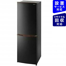 アイリスオーヤマ IRIS OHYAMA IRSE-H16A-B 冷蔵庫 BLACK LABEL ブラック [2ドア /右開きタイプ /162L]《基本設置料金セット》
