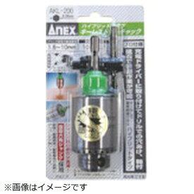 兼古製作所 アネックス キーレスドリルチャックハイブリッドタイプ 1.5〜10mm AKL-200