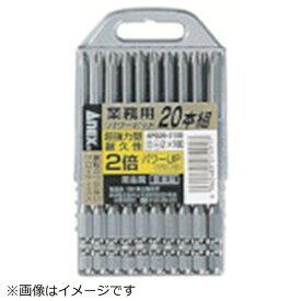 兼古製作所 アネックス パワービット20本組 段付 +2×100 APD20-2100