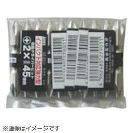 兼古製作所 アネックス シルバー(バラ)ビット袋入 両頭 +2×45 (10本入) AS-20W-2-45