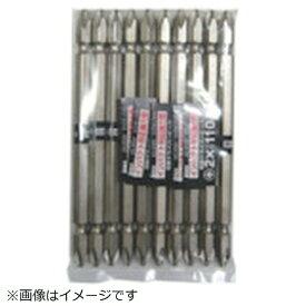 兼古製作所 アネックス シルバー(バラ)ビット袋入 両頭 +2×110 (10本入) AS-20W-2-110