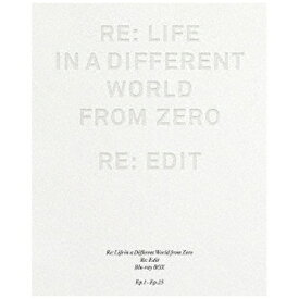 【2020年05月27日発売】 メディアファクトリー 『Re:ゼロから始める異世界生活』新編集版 Blu-ray BOX【ブルーレイ】