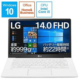 LG 14Z90N-VR51J1 ノートパソコン gram ホワイト [14.0型 /intel Core i5 /SSD:256GB /メモリ:8GB /2020年2月モデル][14インチ office付き 新品 windows10]