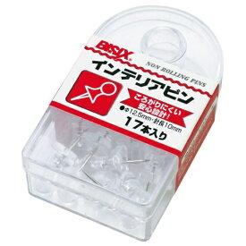 ミツヤ mitsuya インテリアピン 透明 17本 BX1-5-T