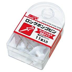 ミツヤ mitsuya ロングボンゴピン 白 11本 BX1-4-WH