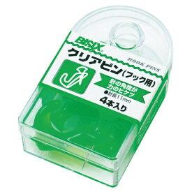 ミツヤ mitsuya クリアピン 緑 4本 BX1-14-GR