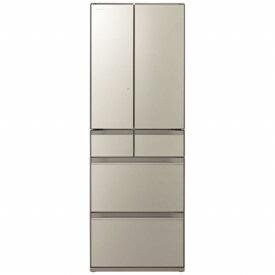 日立 HITACHI R-HX52N-XN 冷蔵庫 HXタイプ ファインシャンパン [6ドア /観音開きタイプ /520L][冷蔵庫 大型]《基本設置料金セット》