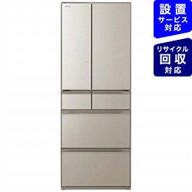 日立 HITACHI R-HW60N-XN 冷蔵庫 HWタイプ クリスタルシャンパン [6ドア /観音開きタイプ /602L][冷蔵庫 大型]《基本設置料金セット》