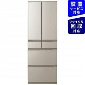 日立 HITACHI R-HW52N-XN 冷蔵庫 HWタイプ クリスタルシャンパン [6ドア /観音開きタイプ /520L][冷蔵庫 大型]《基本設置料金セット》【point_rb】