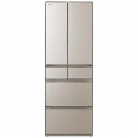 日立 HITACHI R-HW48N-XN 冷蔵庫 HWタイプ クリスタルシャンパン [6ドア /観音開きタイプ /475L][冷蔵庫 大型]《基本設置料金セット》