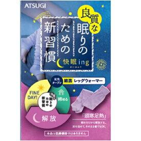 アツギ ATSUGI アンダーウェア