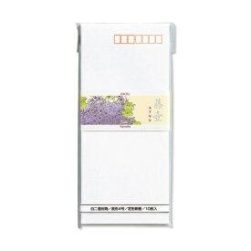 マルアイ MARUAI 藤壷封筒 エクセル フ-57
