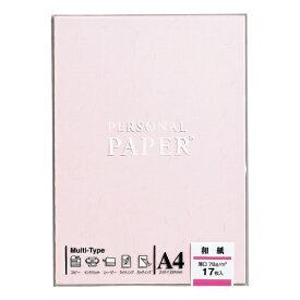 マルアイ MARUAI OA-W3 〔各種プリンタ〕 OA用紙 和紙 0.145mm [A4 /17枚] ピンク系