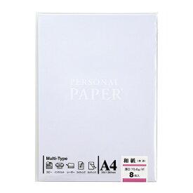 マルアイ MARUAI OA-W12 〔各種プリンタ〕OA用紙 和紙 奉書 W12 0.13mm [A4 /8枚]