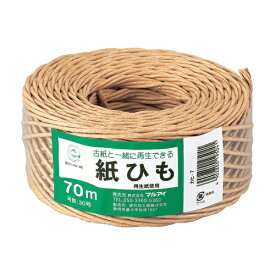 マルアイ MARUAI 紙ひも NO.7 カヒ-7