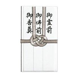 マルアイ MARUAI 仏金封 黒銀10本 短冊入 キ-292