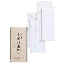 マルアイ MARUAI 式辞用紙 小 シシ-6