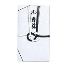 マルアイ MARUAI 仏金封 華菊 御香典 キ-9852