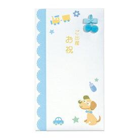 マルアイ MARUAI 出産祝多当 577 ブルー Pノ-577B